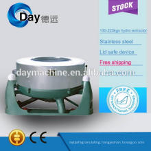 Bottom price promotional fabric hydro extractor