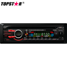 One DIN Fixed Panel Car DVD Player