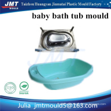 specially designed injection baby bath tub mould tooling
