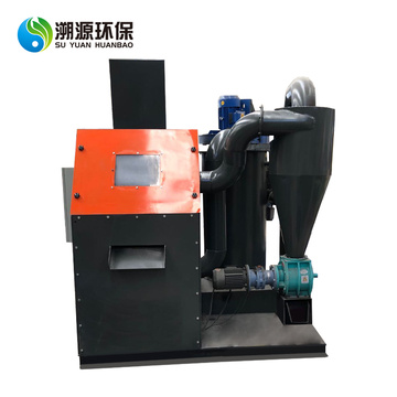 High Profits Best Quality Scrap Copper Cable Granulator