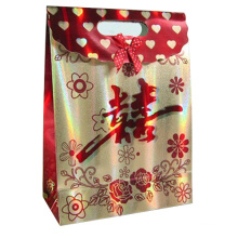 Paper Gift Bag for Gifts Packing and Promotion