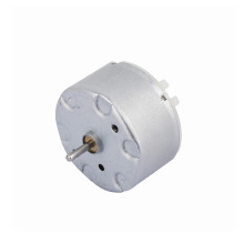 Low noise micro 3v electric motor for Scent Diffuser