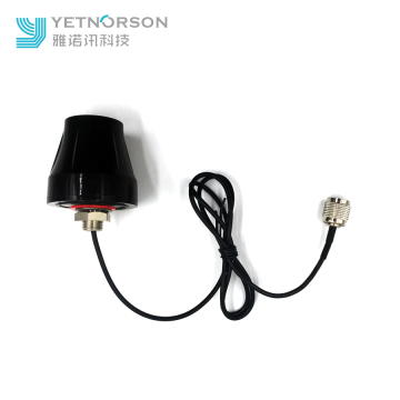 Yetnorson Hot High Gain GPS Antenna for Navigation