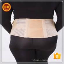 фабрики одежда для беременных беременности живота группы / материнства поддержки пояса / корсет для спины беременности живота пояс