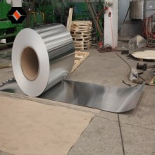 Hot Rolled Aluminum Coil/Roll Light Industry Daily Hardware