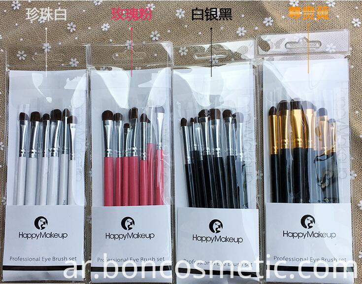 Professional Eyeshadow Brush