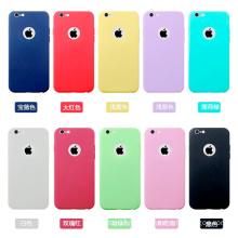 Бесплатный образец для цветного iPhone 6 Case
