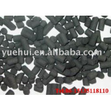 Low ashed activated carbon for Catalyst carrier or catalyst