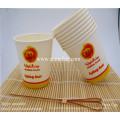 Hochwertige Einweg-benutzerdefinierte bedruckte Kaffee Papier Tasse