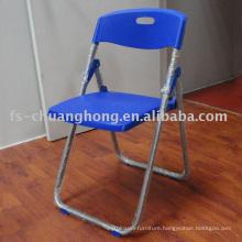 Folding Steel Home Chair (YC-ZG36-02)