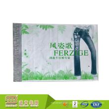 Guangzhou Supplier Benutzerdefinierte Logo Design Tiefdruck Starke Wasser Proof Selbstklebende Kleidung Polybags