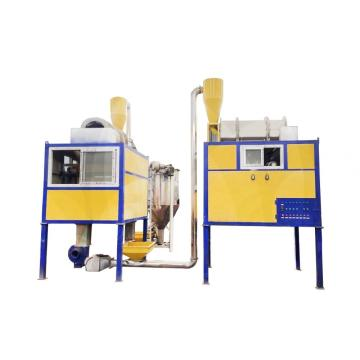 Machine de séparation en plastique PET PVC