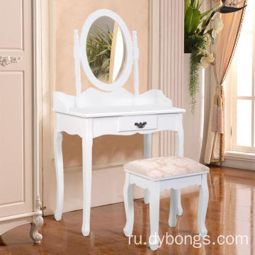 Modern Classic Bedroom Furniture Dressing Table With Mirror Canada