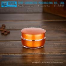15g de YJ-BA15-A quente-vendendo embalagens de high-end boião de creme de boa qualidade para cosméticos