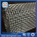 Grillage en aluminium d'armure
