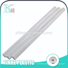 Custom 2mm ptfe soft sheet with low price