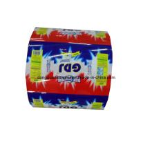 Roll Film/Snack Packaging Film/Plastic Film