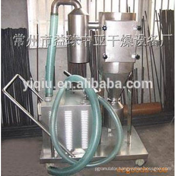 ZJ Serial Vacuum Feeder for sealed containers