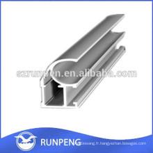 Profils en aluminium extrudé à haute qualité