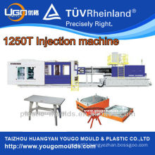 plastic table making machine/1250T plastic injection moulding machine