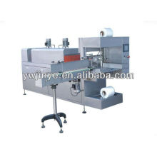 BS-500B Automatic Sleeve Type Shrink Packaging Machine(shrink wrapping machine)