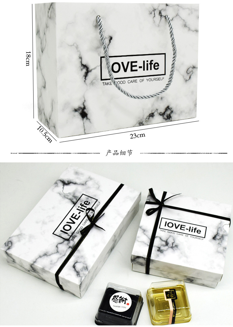 Marbel Gift Paper Box