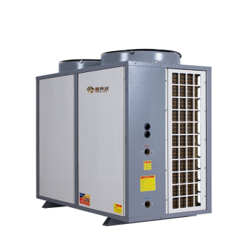 Indoor Pool Heat Pump