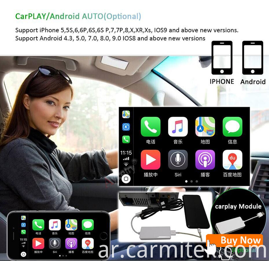 car play android car dvd benz w203