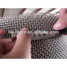 malla de alambre de la armadura de acero inoxidable / galvanizado