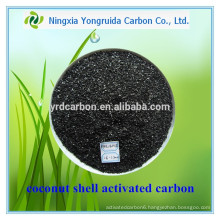 Good Quality Coconut Activated Carbon Price, Carbon Activated