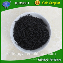 high quality special activated carbon for desulfurization and denitrification price per ton