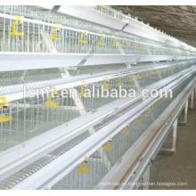 автоматическая бройлерная птицефабрика оборудование