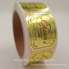 black printing custom gold foil paper sticker for perfume