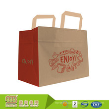 Eco-Friendly Wholesale Shopping Packaging Custom Classic Design Extra Large Kraft Paper Bag