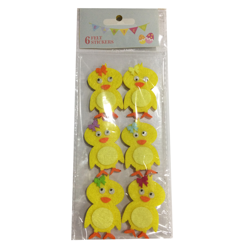 Easter Yellow Chick Shape Sticker