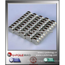 Mini Strong Disc Magnet D10x2mm