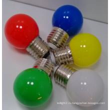 1W Красочные светодиодные лампы G45 с дешевой цене