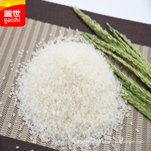 2015 new crop White Short Sushi Japanese rice