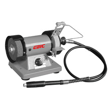 EBIC 75mm MINI MOTORS BENCH GRINDER