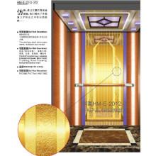 Пассажирский лифт (ip 615)