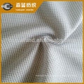 knitted bamboo jersey fabric for underwear free sample