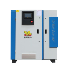 Quiet 8bar 37kw 50hp Screw High-efficiency Custom Design Voltage General Industrial Equipment Rotary Air Compressor