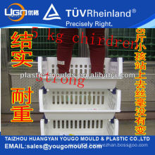 taizhou huangyan mould maker/multi-layer Storage plastic box mould / injection molded plastic manufacturers