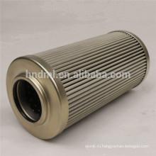 TAISEI KOGYO Промышленный фильтрующий элемент фильтра G-UL-08A OEW Замена фильтра гидравлического масла