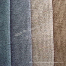 Обивка супер мягкая ткань для дивана из бархата катиона с подкладкой T / C