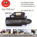 4.0kw 12V 3m 11 teeth Pinion for Walking Tractor Engines