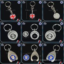 Металлическая тележка для ключей
