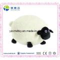 Plush Cute Round Body Lamb Stuffed Toy