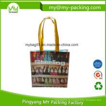 Sac d'emballage non tissé réutilisable réutilisable de BOPP de magasinage
