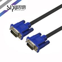 SIPU 6 pies metros 3D Soporte 1080p Alta Definición Masculino-Masculino Cable VGA de especificación